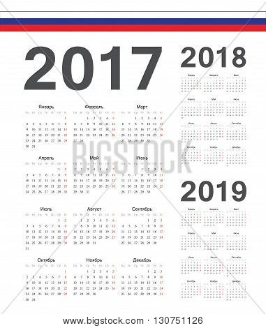 Set Of Russian 2017, 2018, 2019 Year Vector Calendars