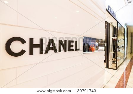 Kuala Lumpur, Malaysia, May 20, 2016: Chanel Signage At Its Outlet At Klcc, Kuala Lumpur. Chanel Ope