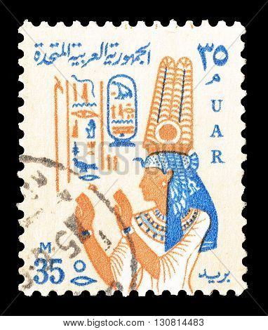 EGYPT - CIRCA 1964 : Cancelled postage stamp printed by Egypt, that shows queen Nefertari.