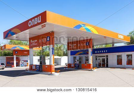 SAMARA RUSSIA - MAY 14 2016: Olvi gas station in summer sunny day. Olvi is one of the russian gas station in Samara region