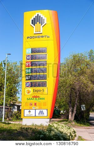 SAMARA RUSSIA - MAY 14 2016: Guide sign indicated the price of the fuel on the gas station Rosneft. Rosneft is one of the largest russian oil companies and gas stations