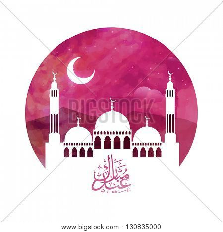Illustration of a Mosque on glowing night, pink background with Arabic Calligraphy text Eid Mubarak for Muslim Community Festival Celebration.