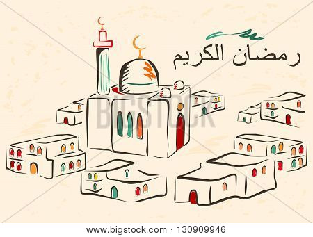 Ramadan greetings in Arabic script. An Islamic greeting card background banner for holy month of Ramadan Kareem. Translation: Generous Ramadhan. Vector template for web and print.