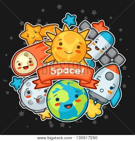 Kawaii space card. Doodles with pretty facial expression. Illustration of cartoon sun, earth, moon, rocket and celestial bodies.