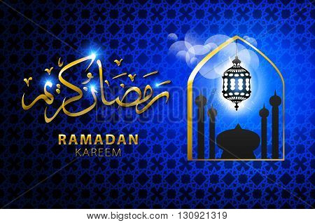 Ramadan Kareem. Shiny Blue Arabic Lamp On Stars And Moons Decorated Background For Holy Month Of Mus
