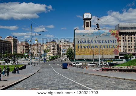 KYIV UKRAINE - MAY 17 2015. Maydan Nezalezhnosti (Independence square) in Kyiv Ukraine on a sunny day.