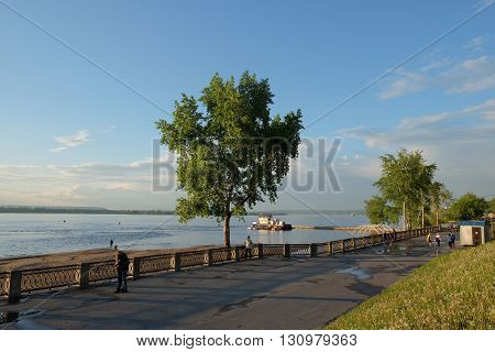 Samara RUSSIA - May 22 2016: People walk on the waterfront.