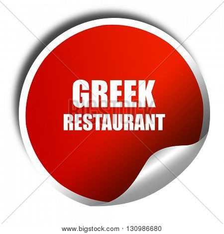 Delicious greek cuisine, 3D rendering, red sticker with white te