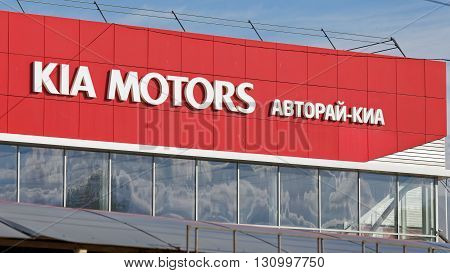 Kia Motors Sign On Building Kia Selling And Service Center.