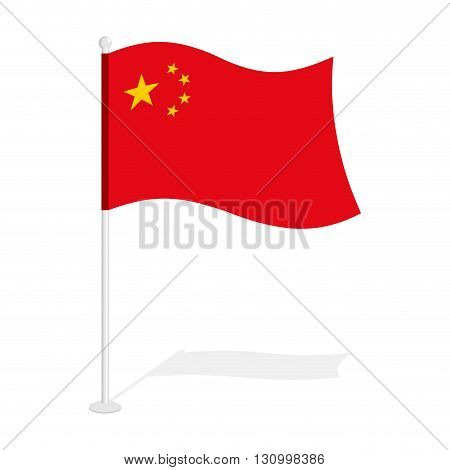 China Flag. Official National Symbol Of Republic Of China. Traditional Chinese Paced Red Banner