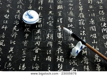 Chinese Calligraphy On Black