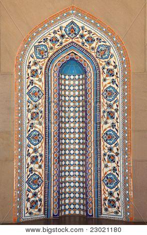 Decoração de mosaica Oriental