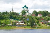 View Of The Resurrection Cathedral On A Cloudy July Day. Tutaev, Yaroslavl Region, Russia poster