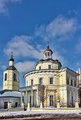 Постер, плакат: Церковь Митрополит Филипп Москвы Москва Россия