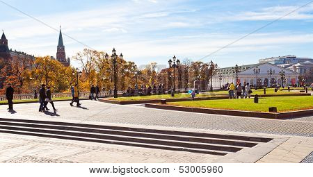 View Of Manege Square In Moscow In Autumn