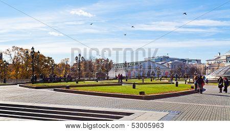 Manezhnaya Square In Moscow In Autumn