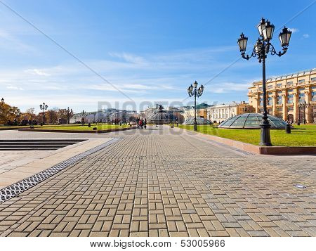 Manege Square In Moscow In Autumn Day