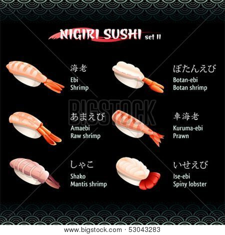 Nigiri sushi with different types of shrimps, prawn and lobster