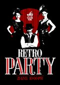 stock photo of cabaret  - Retro party design with old - JPG