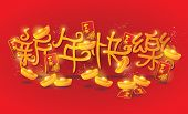 stock photo of prosperity sign  - Happy Chinese New Year Text with ingots - JPG