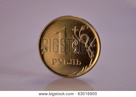 Russian coin of one ruble