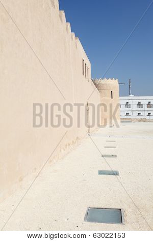 Historic Riffa Fort In Bahrain