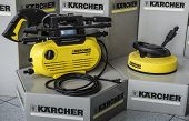 BUHLERTAL, GERMANY - MARCH 30, 2014:  Machine-building plant of the company Karcher