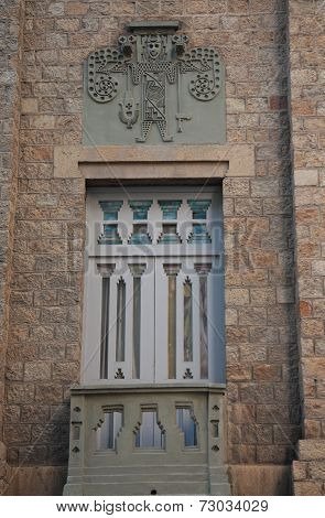 Wall of building decorated in Tiwanaku style, La Paz, Bolivia