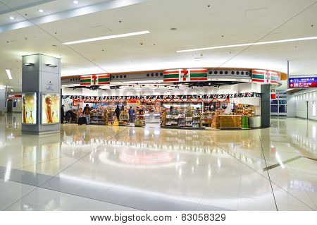 HONG KONG - FEBRUARY 04, 2015: 7-Eleven shop interior. 7-Eleven or 7-11 is an international chain of convenience stores and primarily operates using the franchise model.