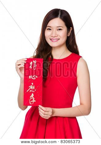 Woman hold with Chinese calligraphy, phrase meaning is everything going smoothly and easily