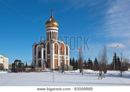 Temple of Dmitry Donskoy. Nizhny Tagil. Sverdlovsk region. Russia.