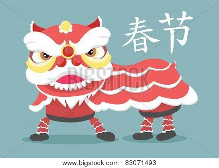 Illustration Of  Chinese New Year -  Dancing A Lion Dance