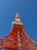 picture of minato  - High Tokyo Tower 332 - JPG