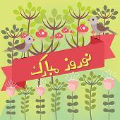 picture of nightingale  - Two cute sparrows standing on the ribbon banner surrounded by spring flowers - JPG