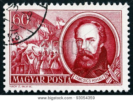 Postage Stamp Hungary 1952 Mihaly Tancsics, Hungarian Writer