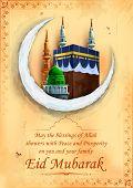 foto of kaaba  - illustration of Kaaba in moon on Eid Mubarak  - JPG