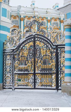 SAINT PETERSBURG, RUSSIA - FEBRUARY 08, 2015: The gates to the Catherine Palace, february day. Historical landmark of the Tsarskoye Selo