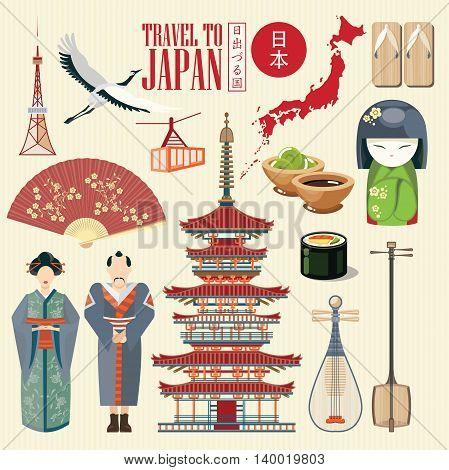 Japanese17