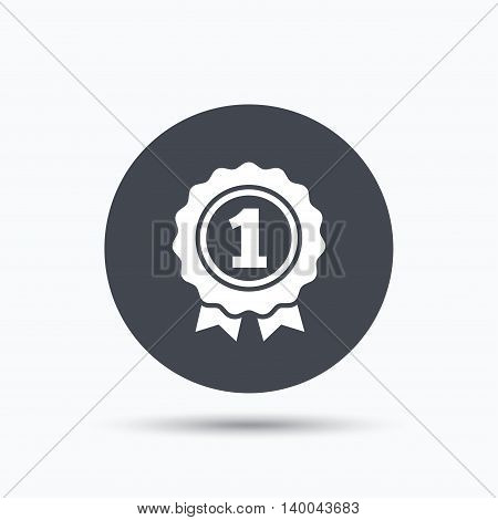 Award medal icon. Winner emblem symbol. Flat web button with icon on white background. Gray round pressbutton with shadow. Vector