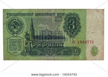 Three roubles of USSR