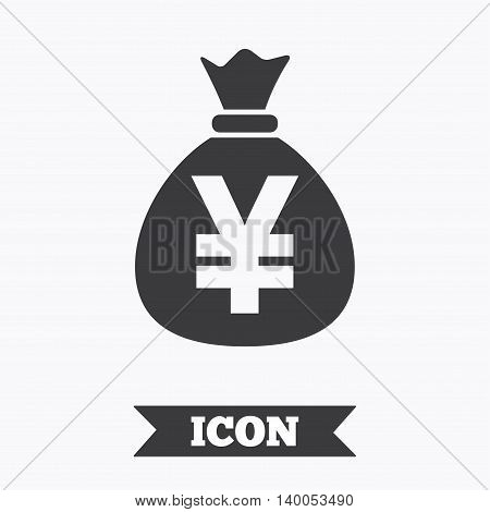 Money bag sign icon. Yen JPY currency symbol. Graphic design element. Flat money bag symbol on white background. Vector
