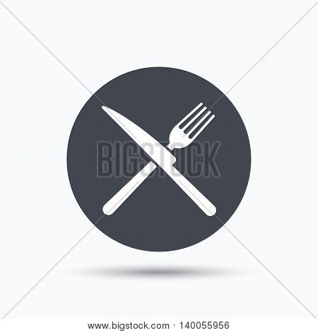 Fork and knife icons. Cutlery symbol. Flat web button with icon on white background. Gray round pressbutton with shadow. Vector