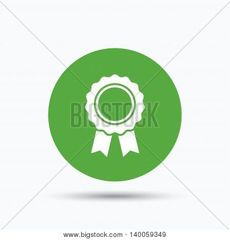 Medal icon. Winner award emblem symbol. Flat web button with icon on white background. Green round pressbutton with shadow. Vector