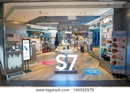 HONG KONG - MAY 12, 2016: store in Hong Kong International Airport. Hong Kong International Airport is the main airport in Hong Kong. It is located on the island of Chek Lap Kok.