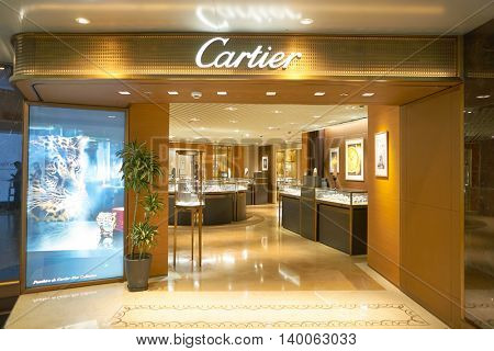 HONG KONG - MAY 12, 2016: Cartier store in Hong Kong International Airport. Hong Kong International Airport is the main airport in Hong Kong. It is located on the island of Chek Lap Kok.