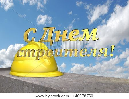 Helmet on the concrete block on a background of clouds. 3D illustration. Translation from Russian - Day of the Builder.