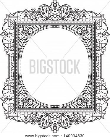 Rich decorated unusual oval frame pattern. Vector decorative background in ethnic Indian style for coloring book, design of textile, bags, product packaging, brochures, flyers.