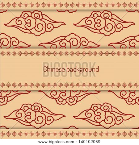 Background decorated chinese pattern with clouds. Vector illustration
