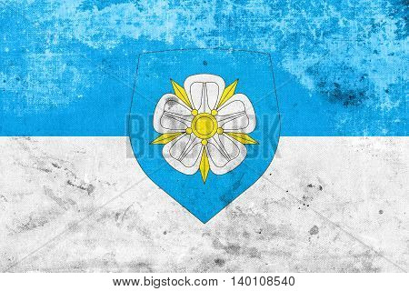 Flag Of Viljandi With Coat Of Arms, Estonia, With A Vintage And