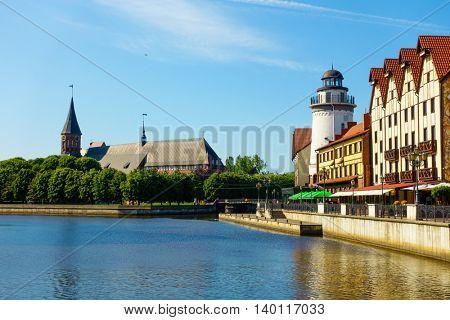 Fish village in Kaliningrad city, Russia